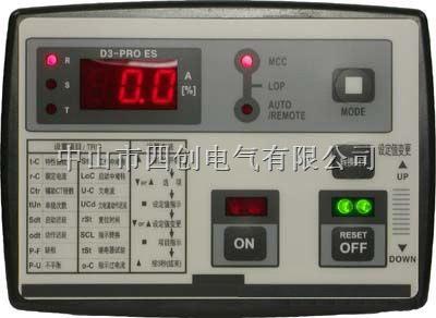 电动机保护器D3-PROE D3-PROES