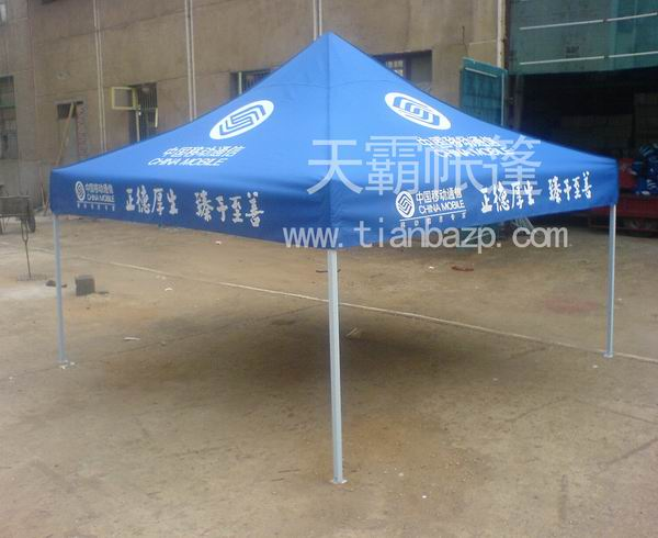 长沙广告帐篷,广告帐篷价格-长沙天霸帐篷