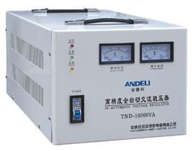 单相交流稳压电源 TND-10 TND-15