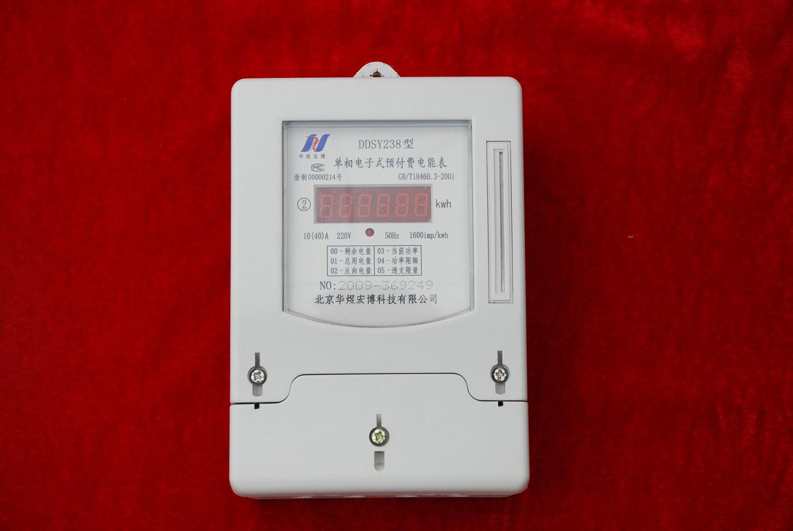 产品简介 单相导轨式电表系我公司采用微电子技术与进口专用大规模集成电路,应用数字采样处理技术及SMT工艺等先进技术研制开发的新型单相全电子式电能表。该表性能完全符合GB/T17215-2002国家标准和IEC62053-21(IEC61036)国际标准中1或2级单相电能表的相关技术要求,可直接精确地测量额定频率为50Hz或60Hz的单相交流电网中有功电能,由步进式机械计数器显示总用电量;具有可靠性好、体积小、重量轻、外观美观、安装方便等特点。 功能及特点 1、35mm DIN标准导轨安装,符合DIN EN