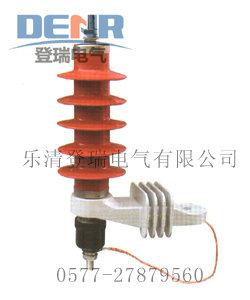 HY5WS-17/50TLB带脱离器氧化锌避雷器