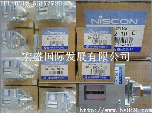 日本NIHON SEIKI/NISCON压力开关