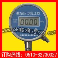 长期优供数显电接点压力表系列