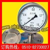 长期优供衬四氟隔膜压力表系列