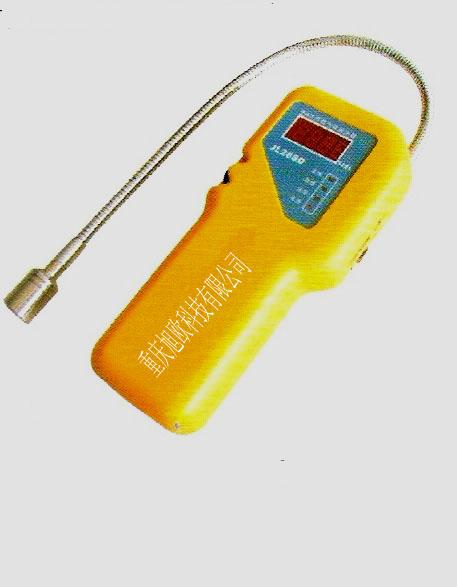 贵州便携式气体检漏仪