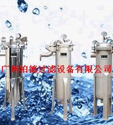 深圳袋式过滤器-深圳水处理过滤器-深圳污水过滤器