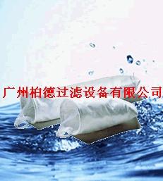 广州过滤袋-广州除油过滤袋-广州吸油过滤袋