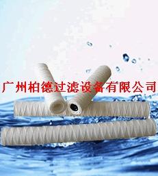 东莞滤芯-东莞线绕滤芯-东莞脱脂棉滤芯