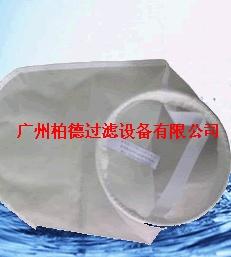 惠州过滤袋-惠州涂料过滤袋-惠州化工过滤袋