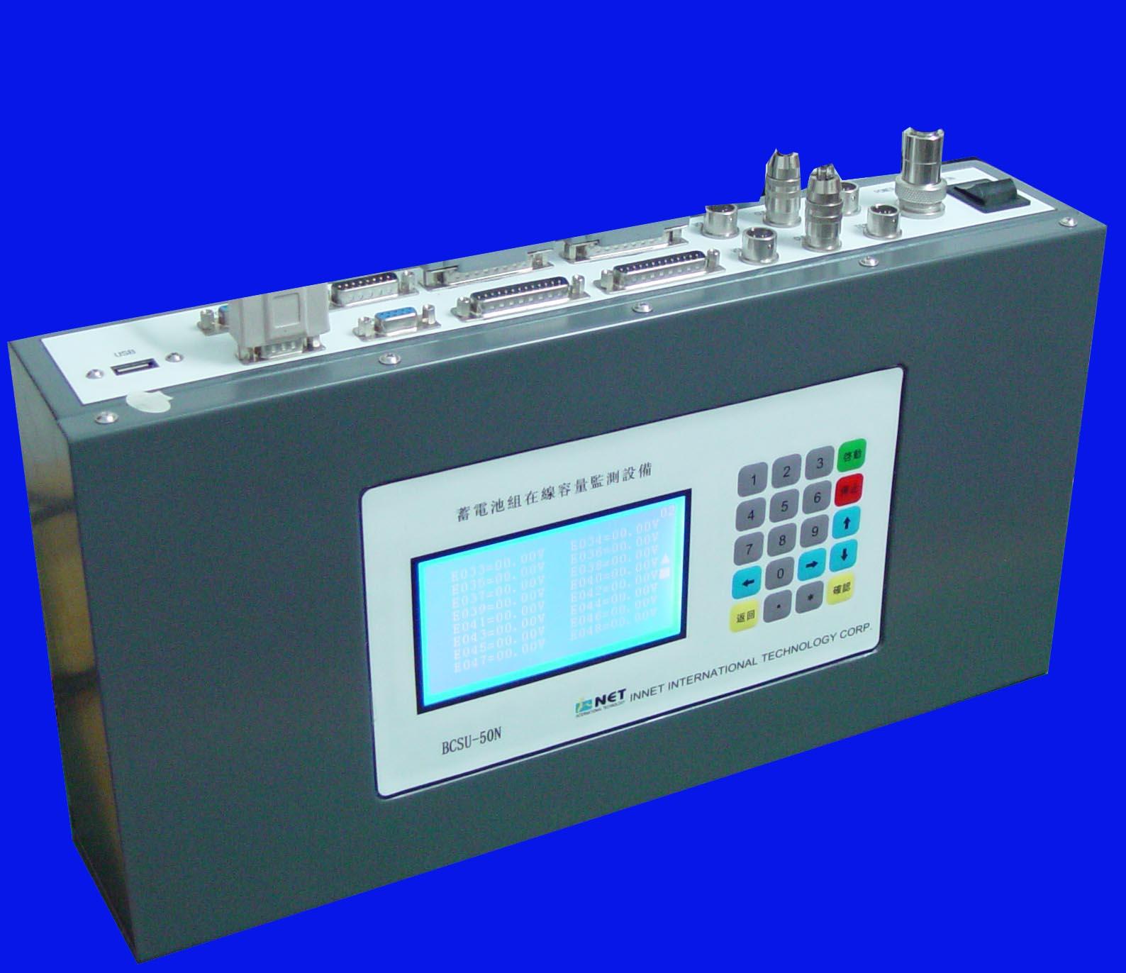 蓄电池智能放电监测仪 bcsu-50w