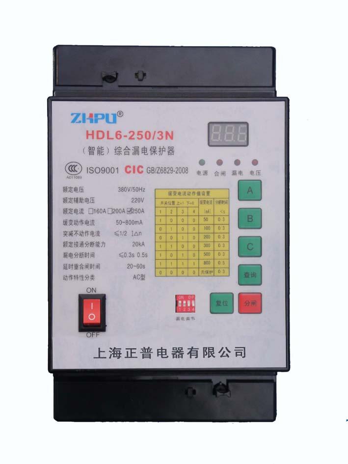 智能综合漏电保护器