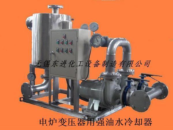 冷却器 水冷却器 油冷却器 油水冷却器 强油水冷却器