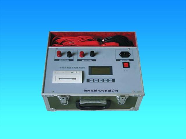 绝对最低价供应:变压器直流电阻测试仪