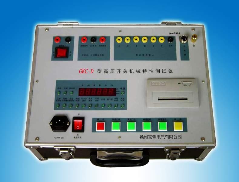 回路电阻测试仪_测量仪器