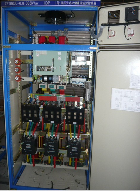 zrtbbdl低压动态混合无功补偿成套装置-中容电力补偿