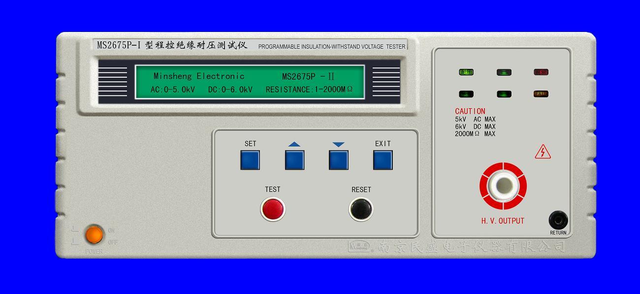 ms2675系列绝缘耐压测试仪
