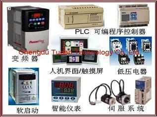 四川变频器A1000/AB4A0011FBA
