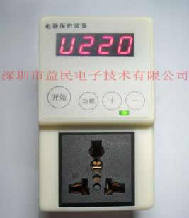 益民EM-001过压保护器、过压欠压保护插座(即插即用,无需安装,方便实用)