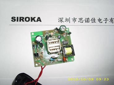 思诺佳电子usb充电器电路板pcba