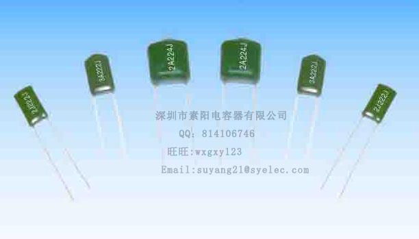 供应CBB11有感聚丙烯薄膜电容器(PPI)