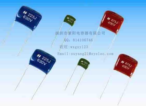 供应CL21金属化聚脂薄膜电容器(MEF)