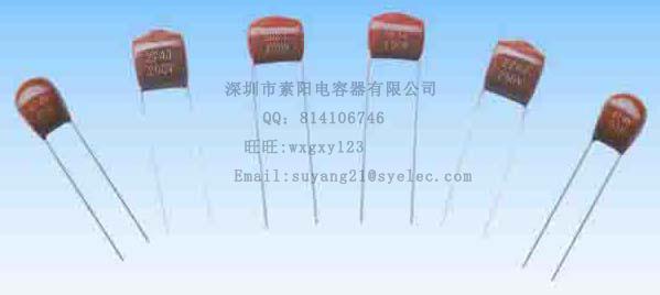 供应CL21X超小型金属化聚酯薄膜电容器(MEX)