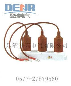 TBP-A(B、C)-12.7F/131戶內型過電壓保護器