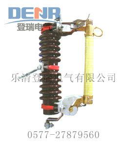 RW11-10/200A戶外高壓跌落式熔斷器