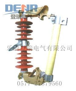 HRW3-10/200A戶外跌落式熔斷器