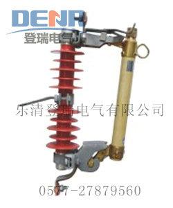 HRW11-10/100A、HRW11-10/200A跌落式熔斷器