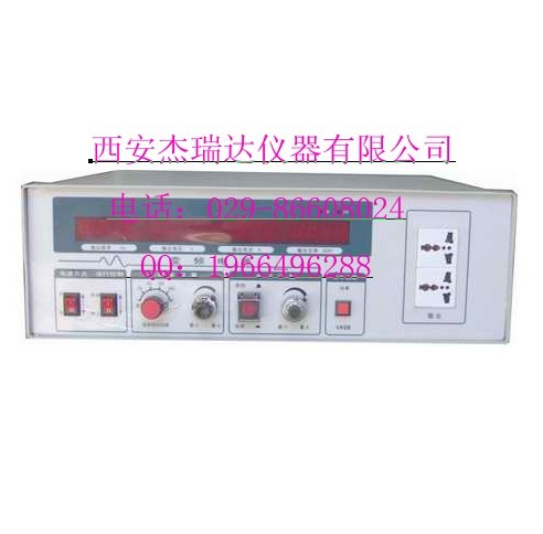 广东变频电源