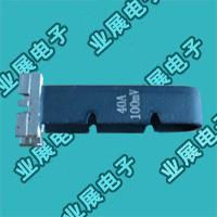 U型分流器、分流电阻
