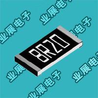 低阻值厚膜贴片电阻、高精度贴片电阻