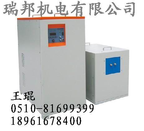 中频电源/中频加热电源/中频感应加热设备
