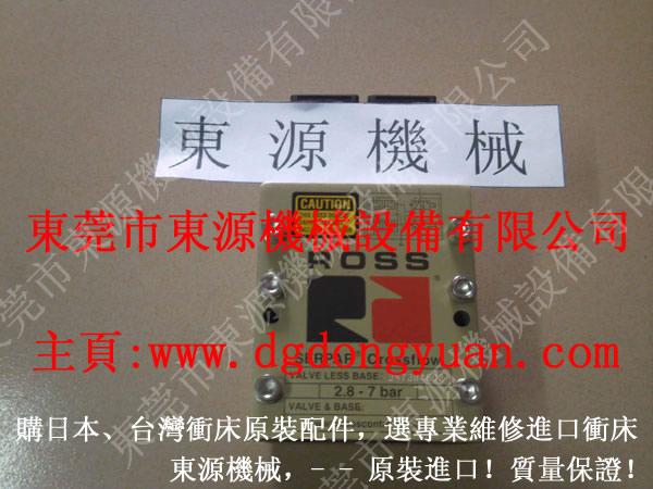 天津协易SEYI冲床电磁阀,ROSSJ3573B4602