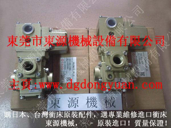 TACO单联电磁阀,363-400-00B0