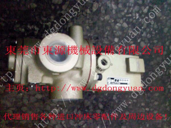 ROSS单联电磁阀,J2773B5001