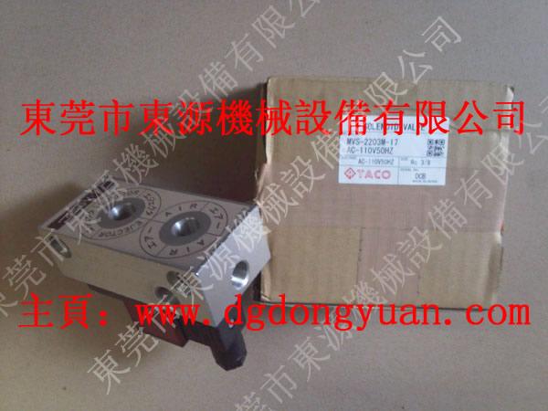 TACO MVS-2203M-17电磁阀,购原装选东源机械