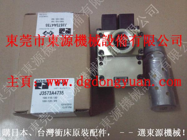 ROSS双联电磁阀,J3573A4735