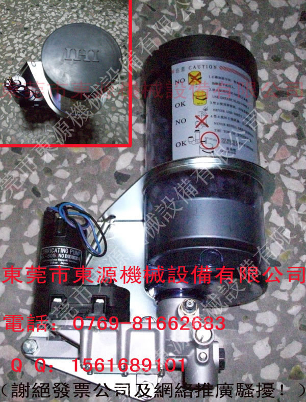 吉林IHI SK-505电动黄油泵