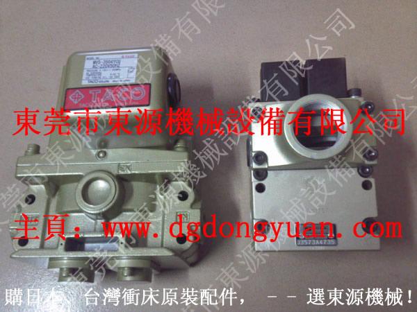 TACO双联电磁阀,ROSS电磁阀,购原装正品选东源机械