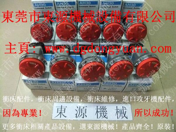 日本富士AH30 VIR11-0092急停按钮