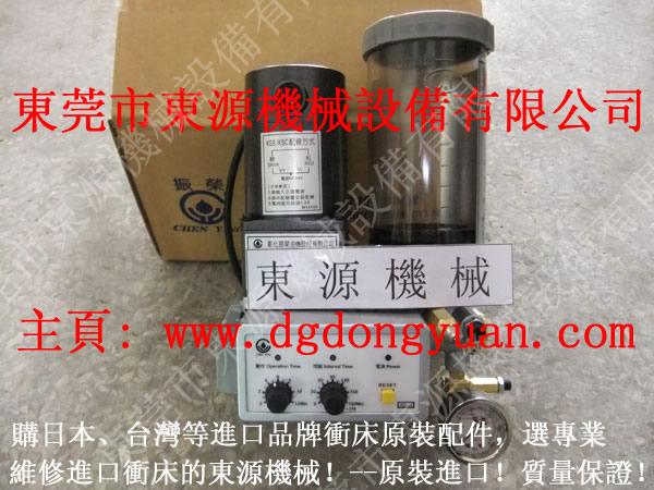 台湾振荣KSB-30电动黄油泵―购进口冲床配件,选东源机械