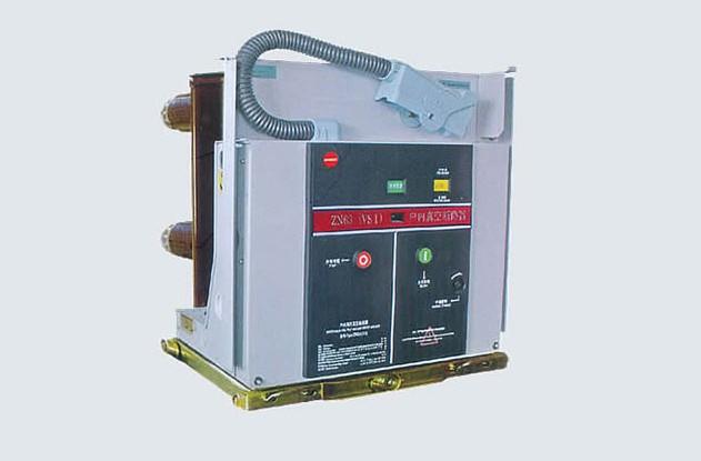 真空断路器vs1-12/630(巨力电气)