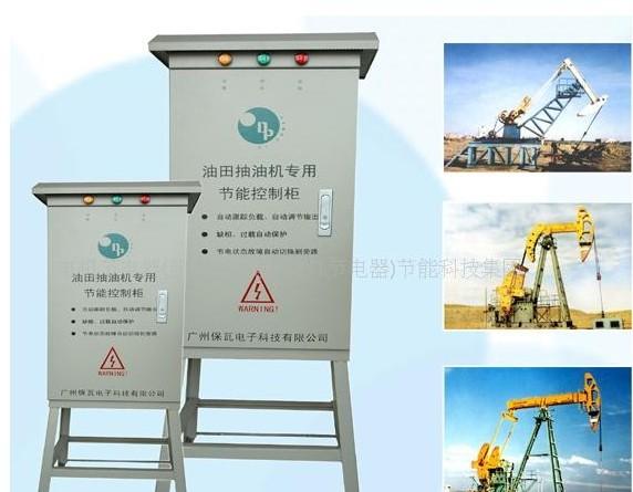 油田抽油机节电器/抽油机节电器