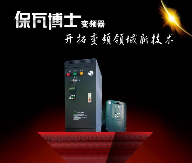 PTI系列0.75KW~315KW 变频器/球磨机节电器