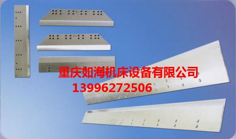 重庆橡胶切割刀片