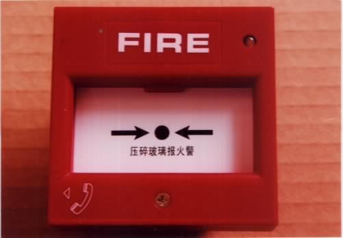 J-SAP-M-M500K手动报警按钮