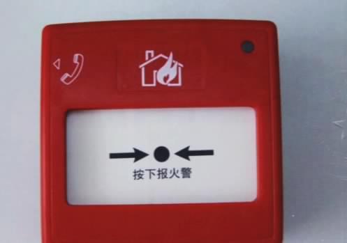 J-SAP-M-M900K手动报警按钮