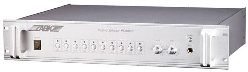 PA2080P 分区寻呼器